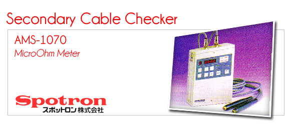 Secondary-Cable-Checker-Micro-Ohm-Meter.jpg