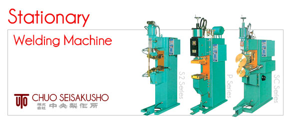 Stationary Welding Machine (Pedestal Type)